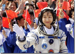 chinese-astronuat