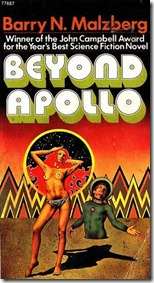 beyond-apollo
