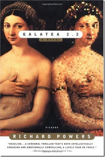 galatea-2.2